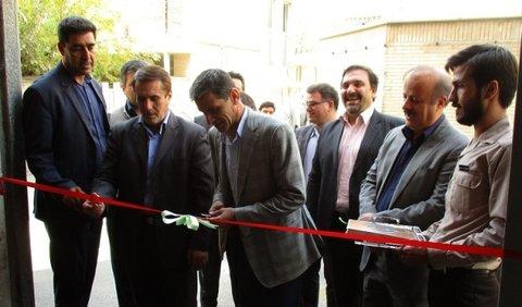ساختمان جدید هیات پزشکی اصفهان افتتاح شد