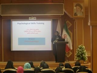 دوره روانشناسی ورزشی(کرمانشاه)
