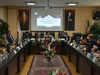مجمع عمومی هیات پزشکی ورزشی استان زنجان