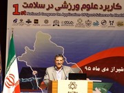 هیات پزشکی ورزشی فارس 6 مقاله ارائه کرد