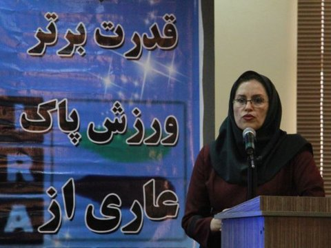 همایش باشگاه های ورزشی بوشهر