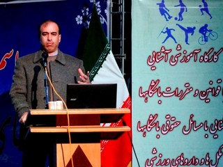 مراسم تجلیل از باشگاههای ورزشی استان همدان