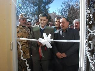 افتتاح مرکز فیزیوتراپی