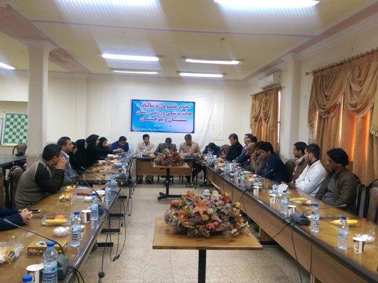 مجمع عمومی هیات پزشکی ورزشی سیستان و بلوچستان برگزار شد