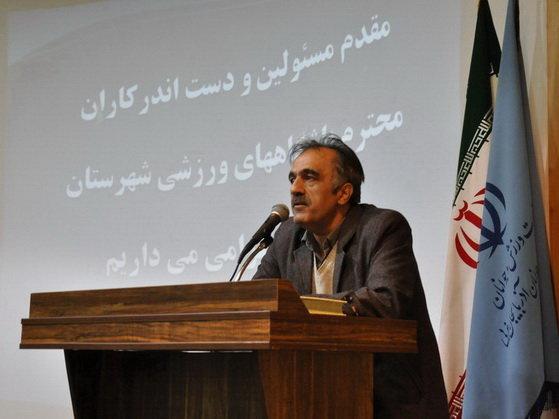 گزارش تصویری از نشست مشترک مسئولین باشگاههای خصوصی و دولتی با سخنرانی دکتر شهرام طایفه رئیس هیات پزشکی ورزشی استان آذربایجان غربی