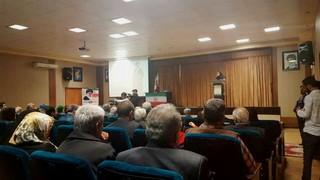 همایش پیشکسوتان نیروهای مسلح بوشهر