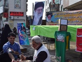 حضور در راهپیمایی یوم الله 22 بهمن