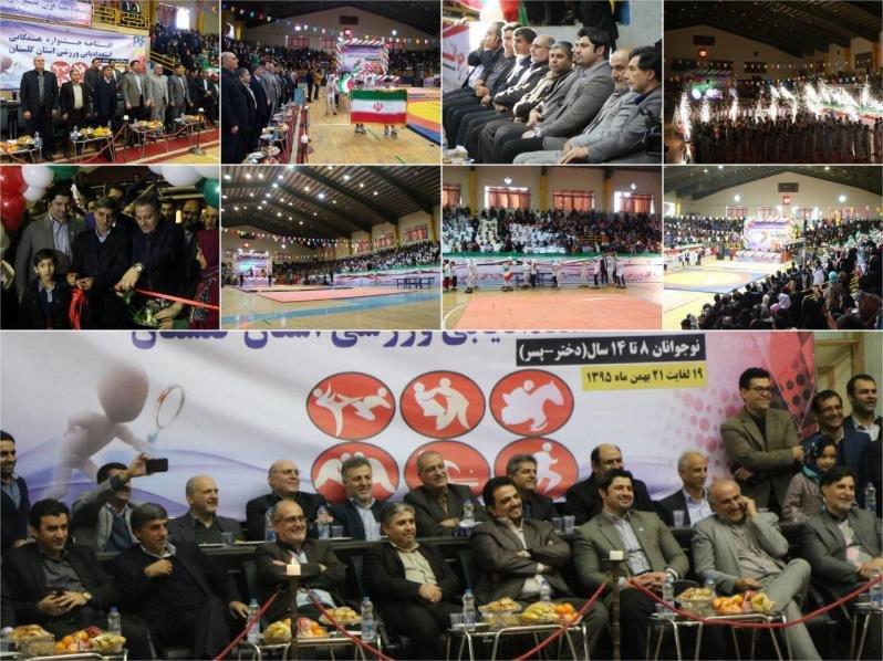 جشنواره همگانی استعدادیابی ورزشی گلستان