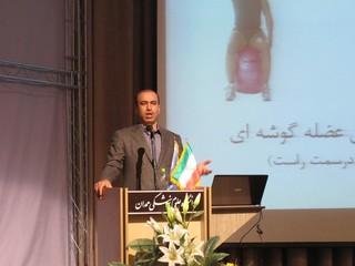 دکتر حیدری مقدم همدان