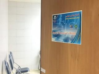 جام جهانی کشتی آزاد در کرمانشاه