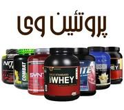 تاثیر پروتئین وی در فعالیت های ورزشی