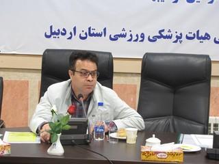 برگزاری جلسه هیات رئیسه در استان اردبیل