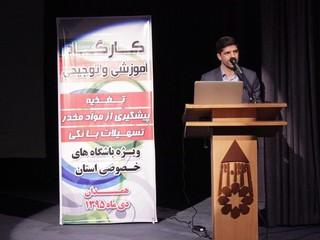 برگزاری کارگاه یکروزه آموزشی  توجیهی باشگاه های استان همدان