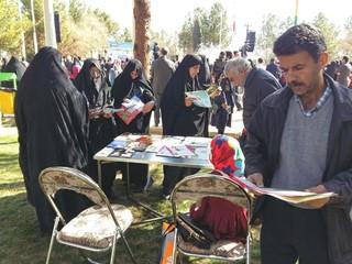 غرفه هیات پزشکی ورزشی یزد در همایش پیاده روی خانوادگی