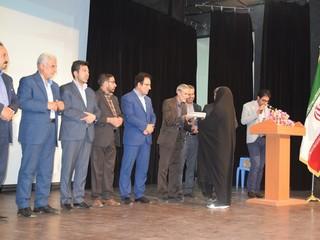 همایش تجلیل از قهرمانان و خادمین ورزشی سال 95 در شهرستان مهدیشهر