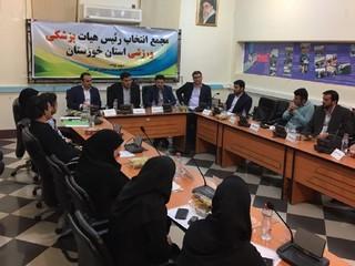 مجمع انتخابات هیات پزشکی ورزشی استان خوزستان