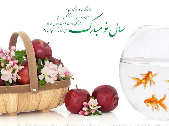 پیام تبریک هیات پزشکی ورزشی گلستان به مناسبت آغاز سال نو