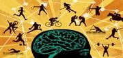 دوره روانشناسی ورزشی