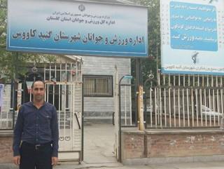 دیدار مسئول آموزش هیات پزشکی ورزشی استان با مسئولین ورزش گنبد کاووس