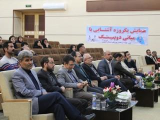 همایش دوپینگ در قزوین