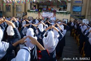 زنگ سلامت در شیراز نواخته شد