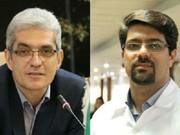 دکتر پورغریب مدیر تربیت بدنی دانشگاه علوم پزشکی تهران شد