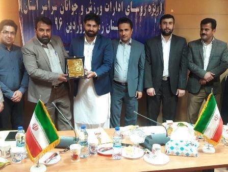 تجلیل از ادارات برتر سیستان و بلوچستان