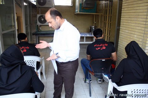 آزمون ماساژ ورزشی شیراز
