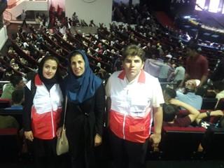 جشنواره نشاط و امید جوانان