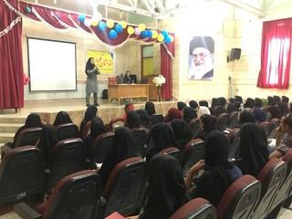 کارگاه آموزشی جهرم فارس