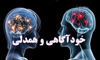 رواشناسی