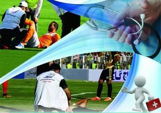 امداد ورزشی فارس