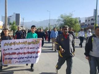 همایش پیاده روی همگانی به مناسبت آزاد سازی خرمشهر در یاسوج  برگزار شد