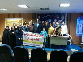 کلاس آموزشی تغذیه در ماه رمضان در سوادکوه مازندران