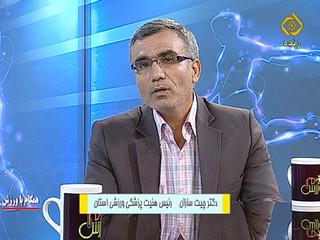 حضور  رئیس هیات در سیمای استان