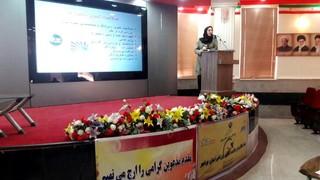 برگزاری دوره مقررات باشگاهها در بوشهر
