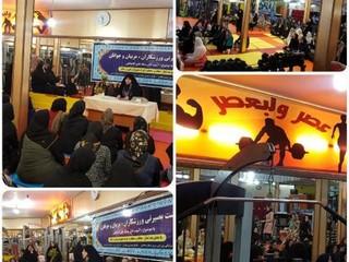 معرفی خدمات پزشکی ورزشی در نشست بصیرتی باشگاه ولیعصر اردبیل