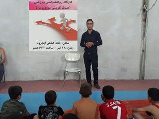 دوره آموزشی روانشناسی در ایجرود زنجان برگزار شد