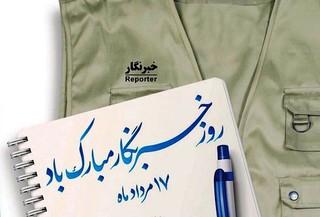 پیام تبریک سرپرست هیات پزشکی ورزشی فارس به مناسبت روز خبرنگار