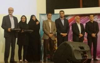 همایش تجلیل از مدیران استان مرکزی