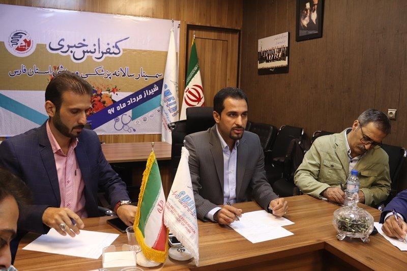 سمینار سالانه هیات پزشکی ورزشی استان فارس برگزار می شود