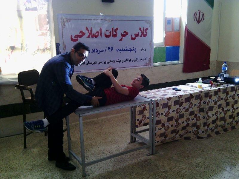 کارگاه آموزشی حرکات اصلاحی  در اندیمشک خوزستان