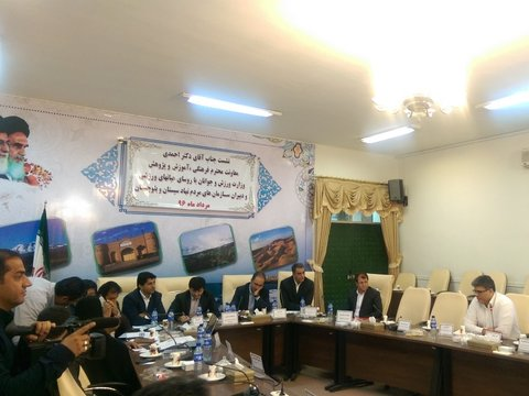 نشست دکتر احمدی با هیاتهای ورزشی سیستان و بلوچستان