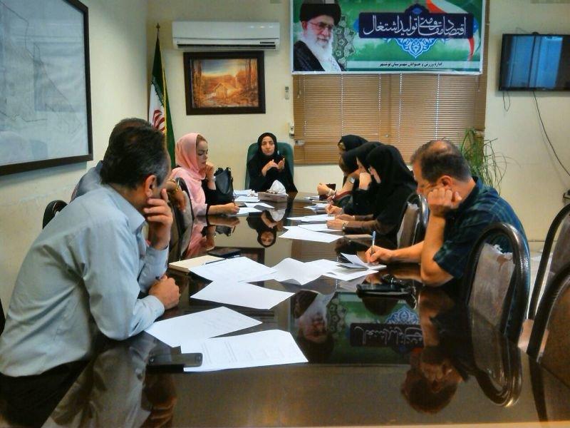 برگزاری کلاس های توجیهی خزانه داری در مازندران