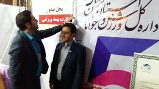 نمایشگاه الکامپ زنجان