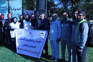 همایش ورزش صبحگاهی زنجان