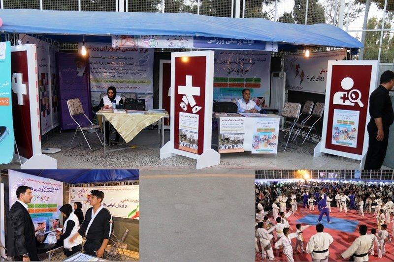 حضور فعال هیات پزشکی ورزشی فارس در نمایشگاه بزرگ ورزش و تفریحات سالم