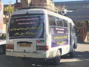اعزام کاروان کمک های پزشکی ورزشی به زلزله زدگان کرمانشاه