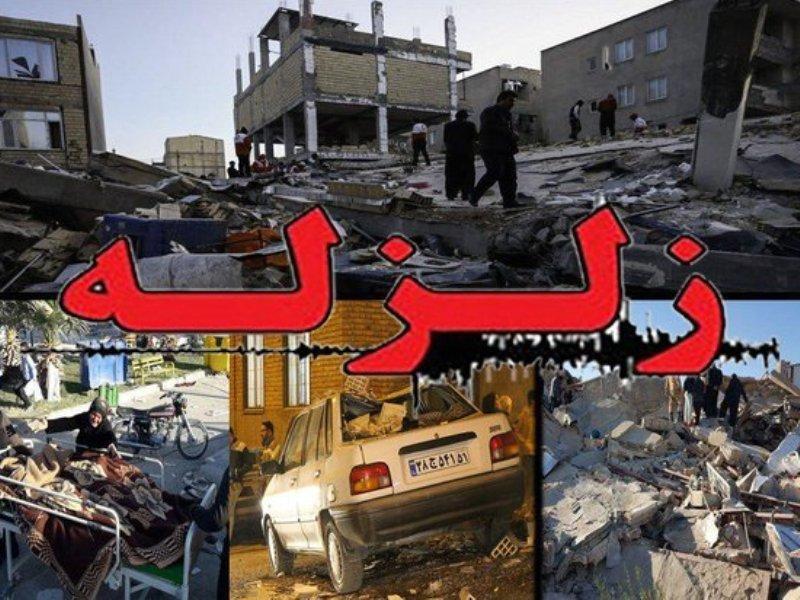 پیام تسلیت هیات پزشکی ورزشی مازندران در پی زلزله غرب کشور