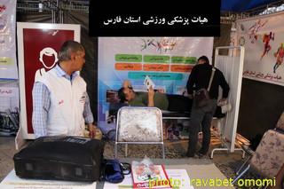 موکب هیات فارس در مشهد